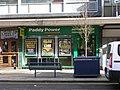 Paddy Power - John William Street - geograph.org.uk - 1703639.jpg