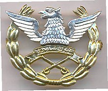 Pakistan Army Aviation Corps - Wikipedia