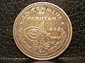Pakistani one rupee coin,reverse.JPG