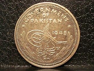 Pakistani rupee - First Pakistani Rupee coin, made of nickel, 1948.