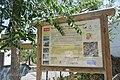 Panel informativo del tramo GR-244, que pasa por el pueblo. Benitagla.jpg