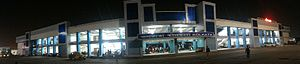 Kolkata railway station - Image: Panorama of Kolkata Station at Night