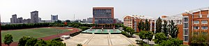 No. 2 High School Attached to East China Normal University - Image: Panorama of No.2 High School of East China Normal University (center)