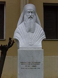 Panteleimon Hrisofakis.JPG