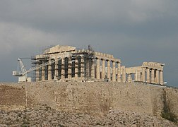 Greek Architecture Parthenon parthenon - wikipedia