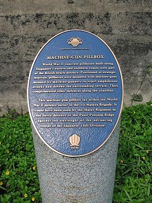 Pasir Panjang Pillbox - Image: Pasir Panjang Machine Gun Pillbox 4, Nov 06