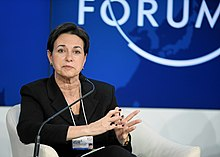 Patricia Woertz - World Economic Forum Annual Meeting 2012.jpg