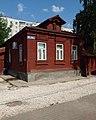 Pavlovsky Posad B Pokrovskaya 26 11.JPG