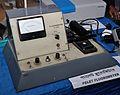 Pellet Fluorometer - South 24 Parganas 2015-12-23 7727.JPG