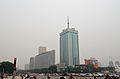 People's Bank of Shanxi.JPG