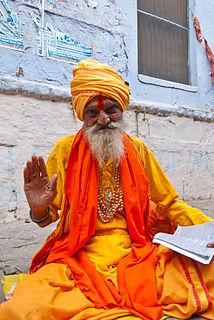 <i>Brahma Upanishad</i> Sanskrit text, linked to Krishna Yajurveda