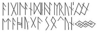 Pforzen buckle -  Rendition of the runic inscription from the Pforzen buckle. (cf. Düwel, p.19)