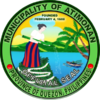 Ph seal quezon atimonan.png