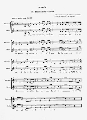 Phleng Chat Thai Sheet music - Official version since 2004.jpg