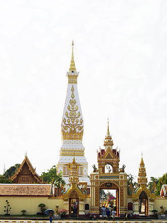 Nakhon Phanom Province - Image: Phra That Phanom 06