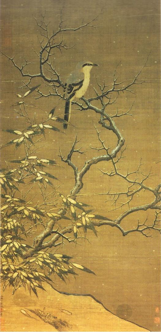 Pie-gri%C3%A8che sur un arbre en hiver par Li Di.png