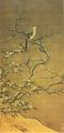 Pie-grièche sur un arbre en hiver par Li Di.png