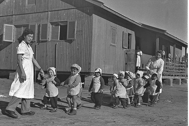 גן ילדים במעברה בחולון