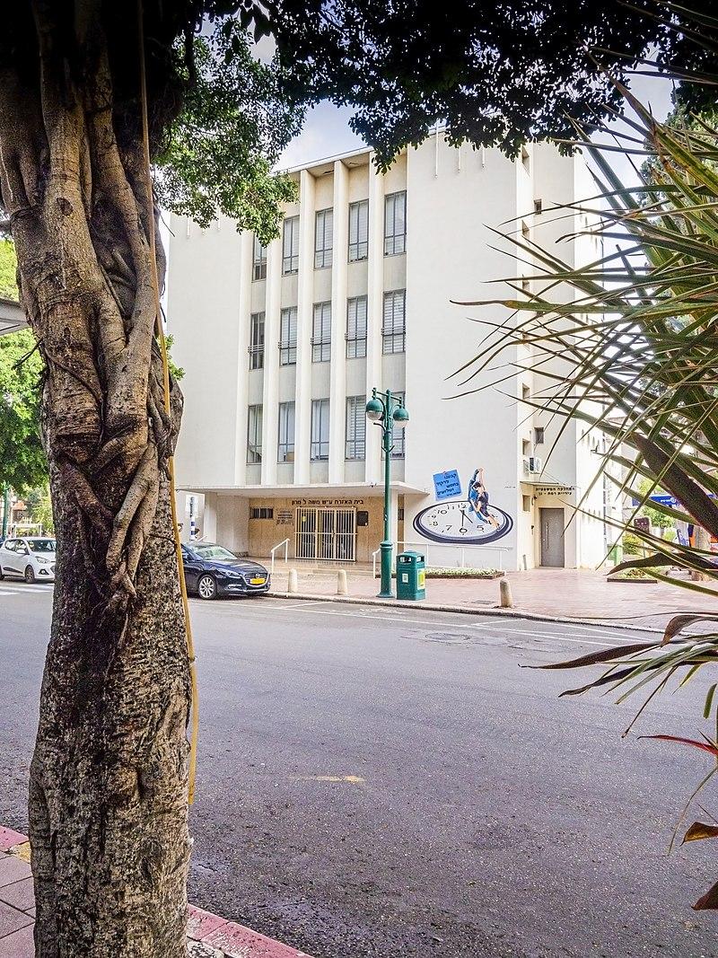 בית האזרח רמת גן