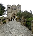PikiWiki Israel 64836 mount tabor transfiguration church.jpg