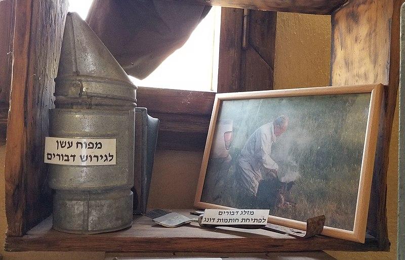 בית סבתא צילה יבנאל