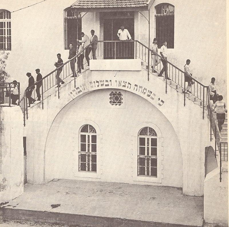 מבנה בית הספר הישן