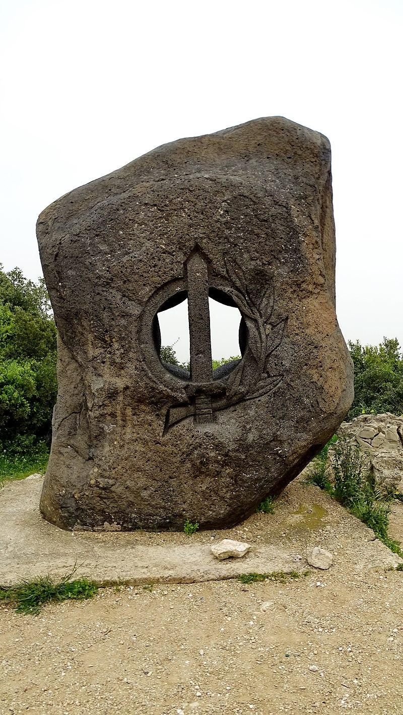 אנדרטת גבעת ההגנה