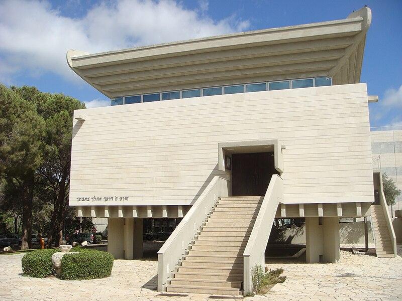 בית הכנסת בטכניון
