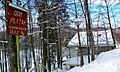 Platak - Mountain Lodge Platak ( Planinarski dom Platak) - panoramio (1).jpg