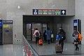 Platform 2 entrance of Tongxiang Railway Station (20180101082753).jpg