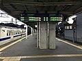 Platform 5 & 6 of Moji Station.jpg