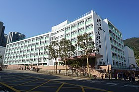 Po Leung Kuk No.1 W.H.Cheung College After Repaint.jpg