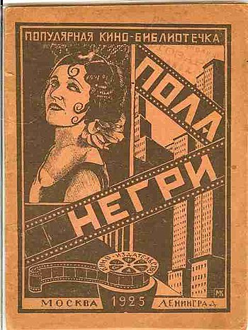 Pola Negri by Ayn Rand cover