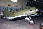 Polikarpov I-16 Replica of the Polikarpov I-16. ADDITIONAL INFORMATION- When Operation Barbarossa erupted on 22 June 1941, 1,635 of 4,226 VVS aircraft were I-16s of all variants, fielded by 57 fighter (18203051478).jpg