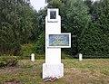 Pomník Josefu Röhrichovi, Lísková.jpg