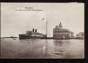 Port Said - The office of the Suez Canal Company in Port Said built in 1893