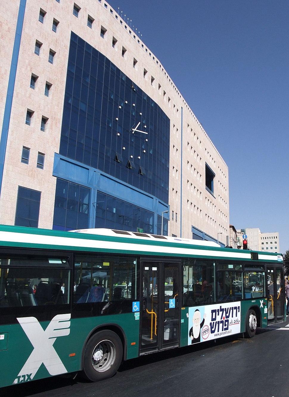 Porush Bus