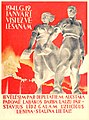 Poster.Latvia.1941.Elections to the Supreme Soviet of the USSR.jpg