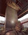 Priest Nanghye's Memorial Stele in Seongjusa Temple01.jpg