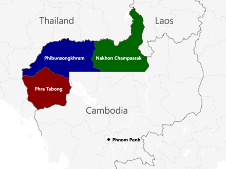 The provinces ceded from Cambodia by France to Thailand were regrouped into new Thai provinces, Phra Tabong, Phibunsongram, and Nakhon Champassak. Provinces of Cambodia loss to Thailand during Franco-Thai War.png