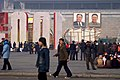 Pyongyang 100th Year Kim Il Sung Birthday Celebrations 05.jpg