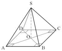 Пирамида[1]
