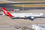 QANTAS A330 VH-QPJ 9945.jpg