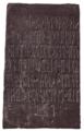 Qatabanic Inscription SE 60.png