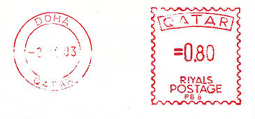 Qatar stamp type 1.jpg