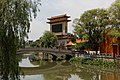 Qibao Water Town (9531915659).jpg