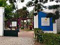 Quinta Pedagógica dos Olivais - Entrada.JPG