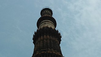 Sikandar Lodi - The top two storeys of the Qutub Minar were reconstructed in marble by Sikandar Lodi