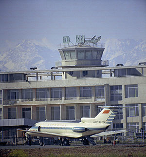 Osh Airport - The airport in 1974.