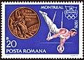 ROM 1976 MiNr3372 mt B002.jpg